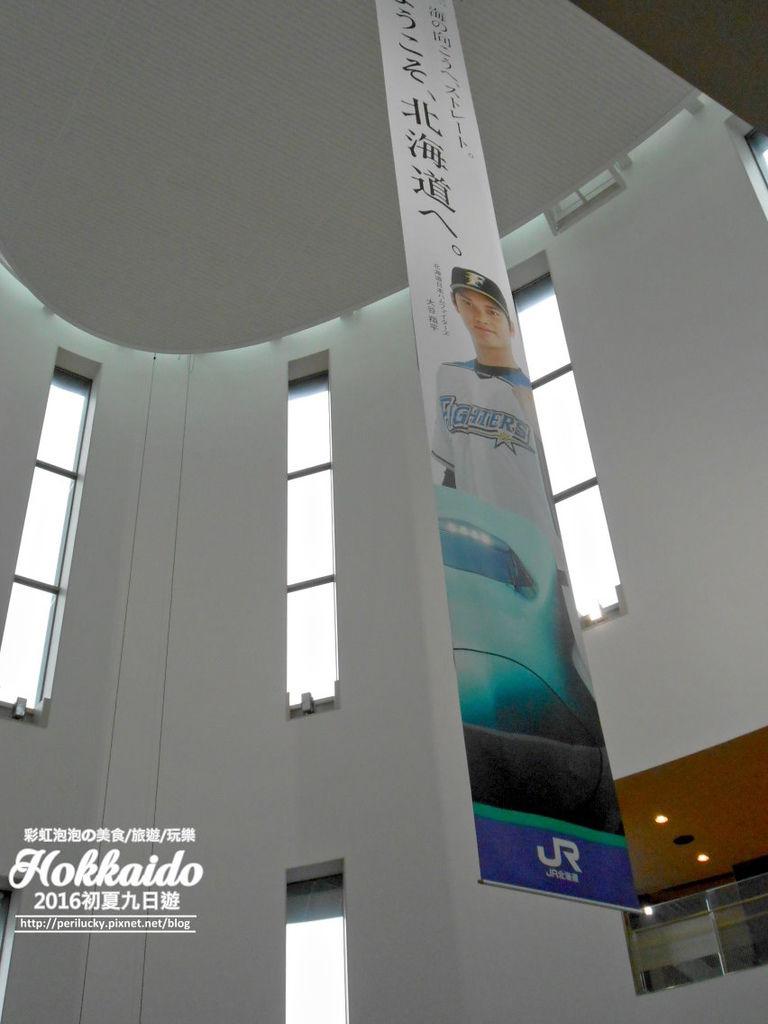 63.JR函館站.jpg