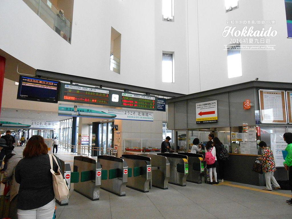 64.JR函館站.jpg