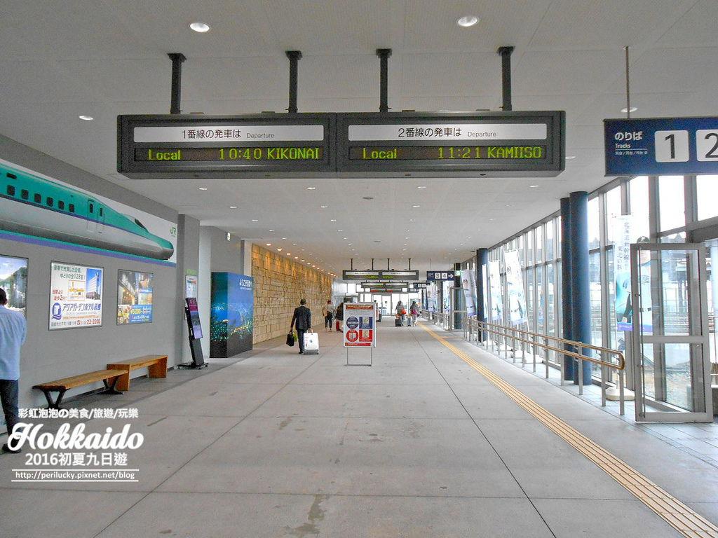 65.JR函館站.jpg