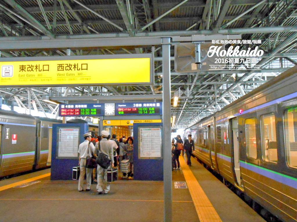 75.JR旭川站.jpg
