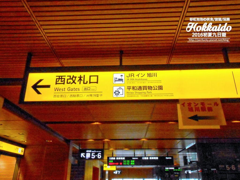 76.JR旭川站.jpg
