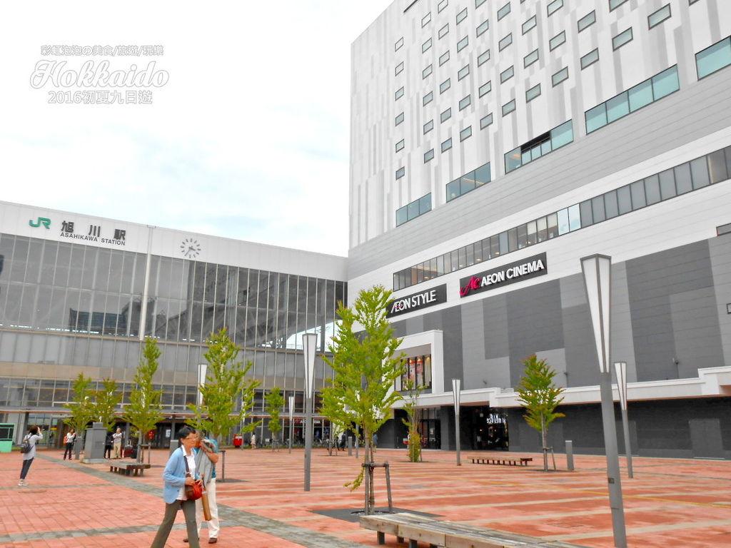 78.JR inn旭川、JR旭川站.jpg