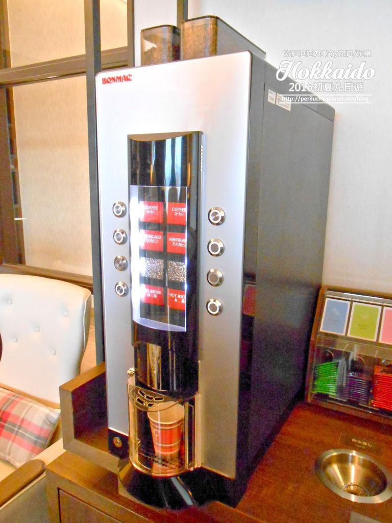 88.旭川 JR inn 5樓交誼廳-咖啡機.jpg