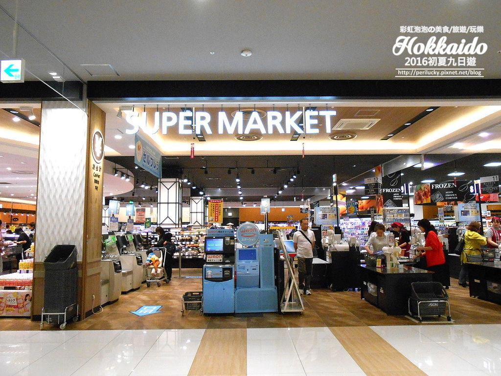 116.AEON MALL旭川站前店-AEON STYLE超級市場.jpg