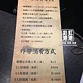 7.老豆府麻辣火鍋-消費方式.jpg