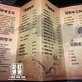 8.老豆府麻辣火鍋-菜單menu.jpg