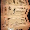 9.老豆府麻辣火鍋-菜單menu.jpg
