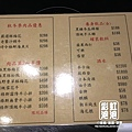 10.老豆府麻辣火鍋-菜單menu-秋冬優惠.jpg