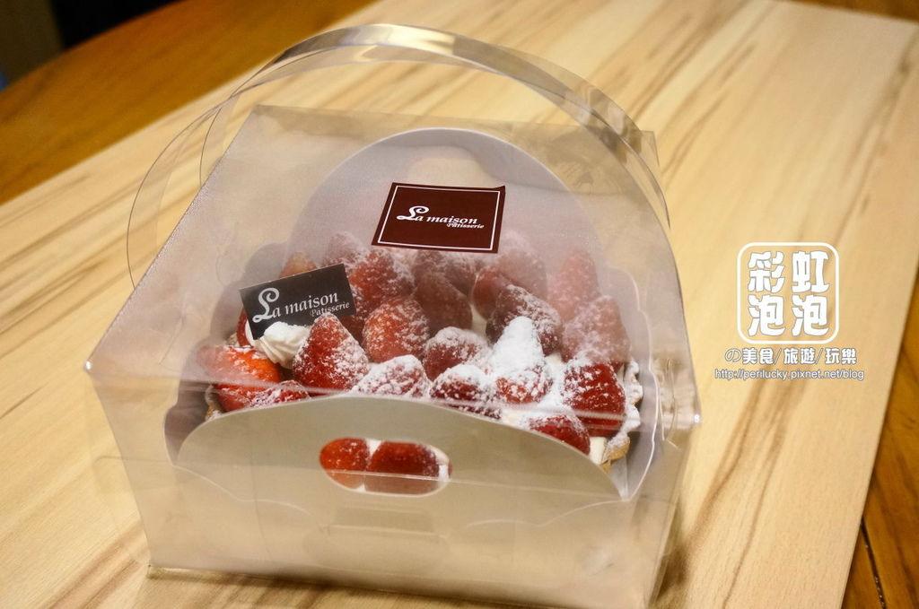 2.梅笙蛋糕-草莓派.jpg