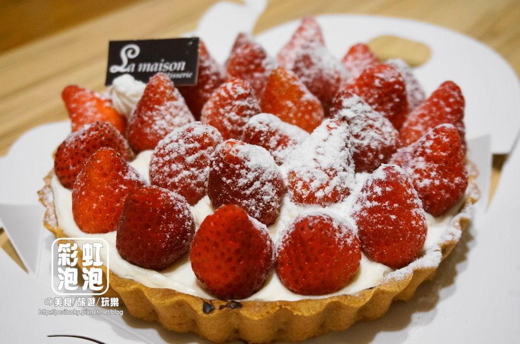 1.梅笙蛋糕-草莓派.jpg