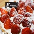 4.梅笙蛋糕-草莓派.jpg