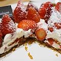 5..梅笙蛋糕-草莓派.jpg