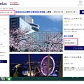 18.日文官網Relux訂房流程.jpg
