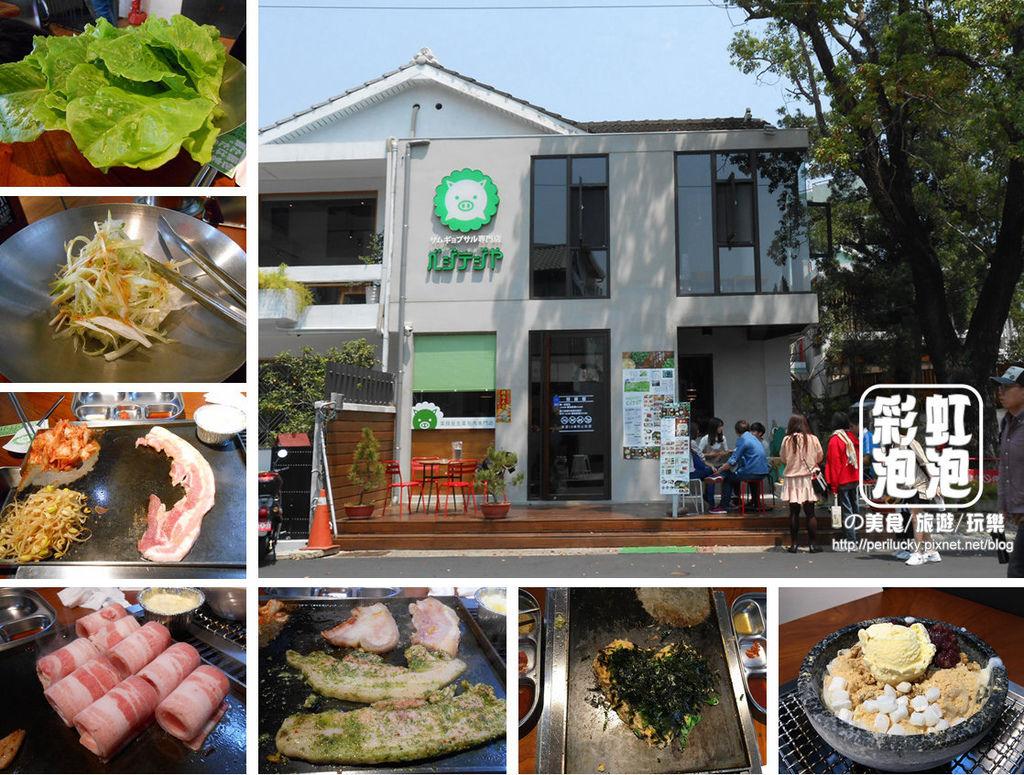 1.菜豚屋台中精誠店.jpg