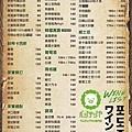 13.菜豚屋台中精誠店-飲料、酒品菜單.jpg