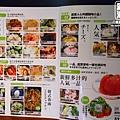 11.菜豚屋台中精誠店-單點菜單.jpg