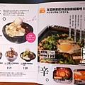 12.菜豚屋台中精誠店-甜點菜單.jpg