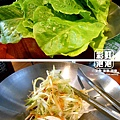 16.菜豚屋台中精誠店-生菜、蔥沙拉.jpg