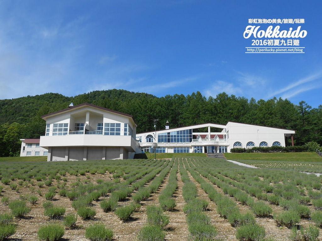 131. 北海道富良野-富良野高地溫泉飯店 Highland Furano.jpg