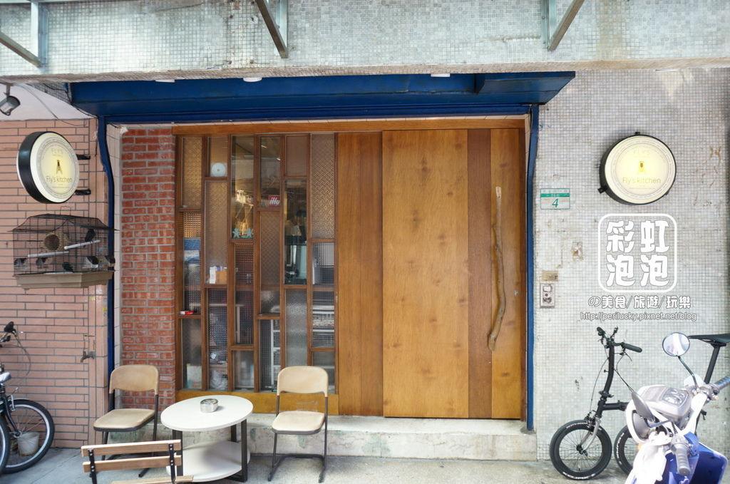 2. Fly%5Cs kitchen-外觀.jpg