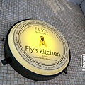 3. Fly's kitchen-招牌.jpg