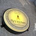 3. Fly's kitchen-招牌.jpg
