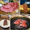 17. 悠熹燒肉 YOSHI-PRIME 1855翼板牛.jpg