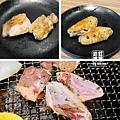 23. 悠熹燒肉 YOSHI-嚴選雞腿、手羽先.jpg
