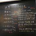9.順咖啡-MENU 菜單-手沖咖啡、甜點.jpg