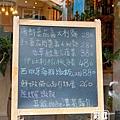 03. K&M Bistro Tapas-今日菜單.jpg