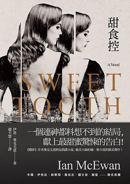 (漫步)甜食控-belt-100