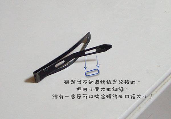 ALIM1925_small_說明.jpg