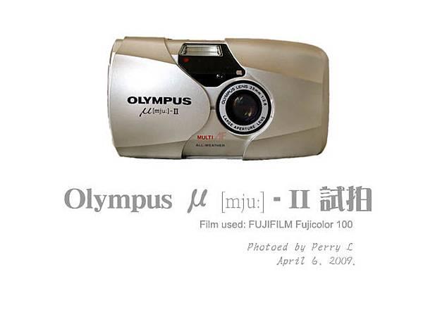 來看看這台相機所拍的影相吧!