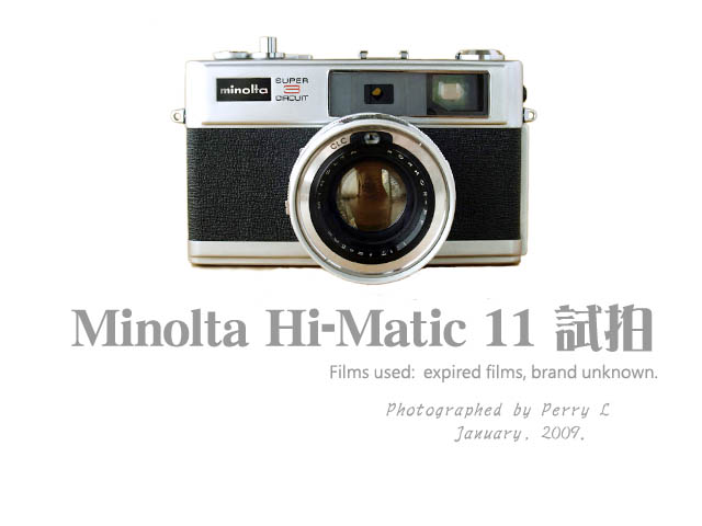 Title Page of Hi-Matic 11.jpg