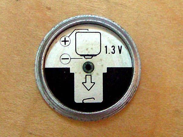 Battery chamber cover.jpg