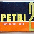 Petri manual cover.jpg