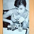 Model Ad.jpg