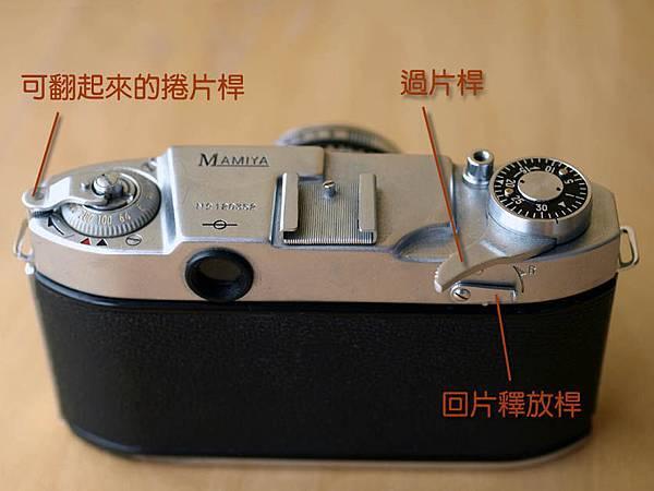 Mamiya 35 III_02-1 indexed.jpg