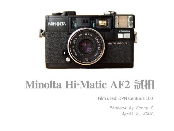 Minolta Hi-Matic AF2 例作