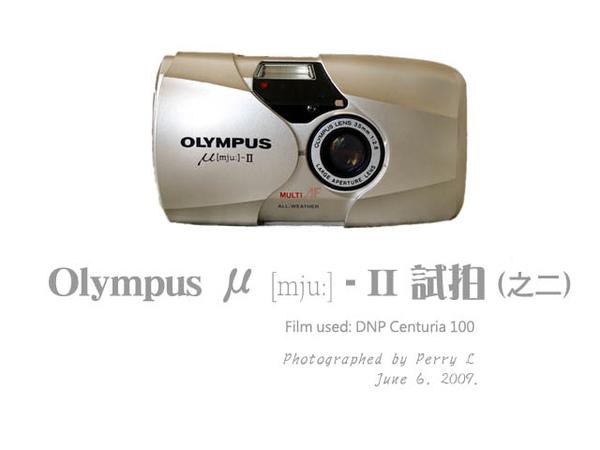 Title Page Olym-u-II 02.jpg