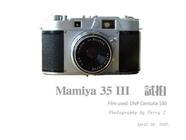 Title Page of Mamiya 35 III.jpg