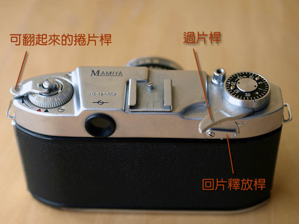 Mamiya 35 III_02-1 indexed.jpg