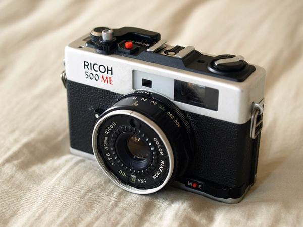 Ricoh 500ME_01-1.jpg