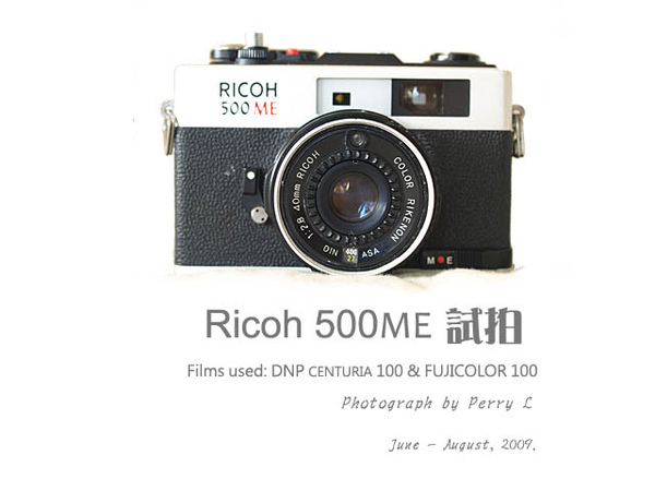Title Page of Ricoh 500ME.jpg
