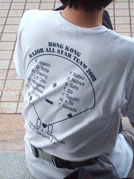 香港隊自製的 All Star 加油T