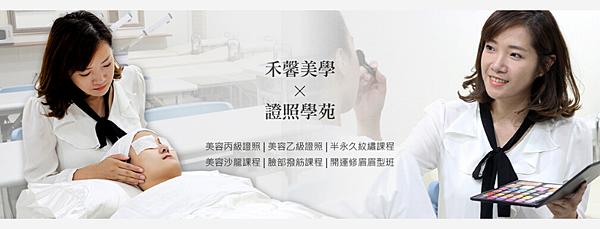 廣告圖-搜博1.png