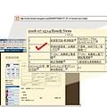 2008.07.25部落格時報.jpg