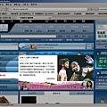 2008.08.07獅子王上首頁.jpg