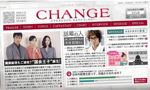 change_木村.jpg