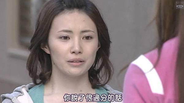 真野太太.jpg